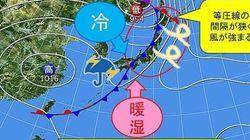 西から雨の範囲が広がる 関東以北も夜半から降雨激しく