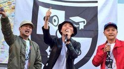 スチャダラパー、SEALDs奥田愛基さんとコール「民主主義ってなんだ?」