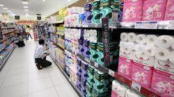 「消費税増税」について