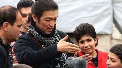 平凡なサラリーマン記者として、後藤健二さんの事件に向き合うということ