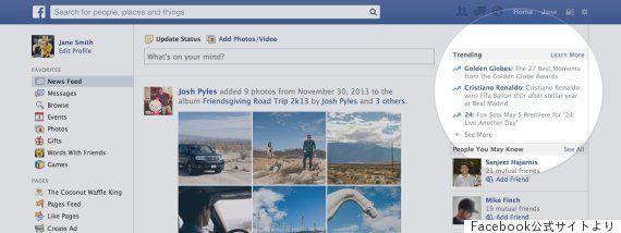 Facebook、意図的に保守系ニュースを排除か ザッカーバーグ氏がコメント