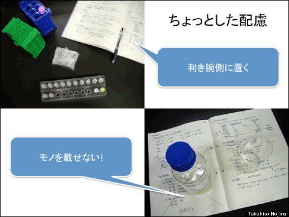 実験ノートには何を記録するのか?