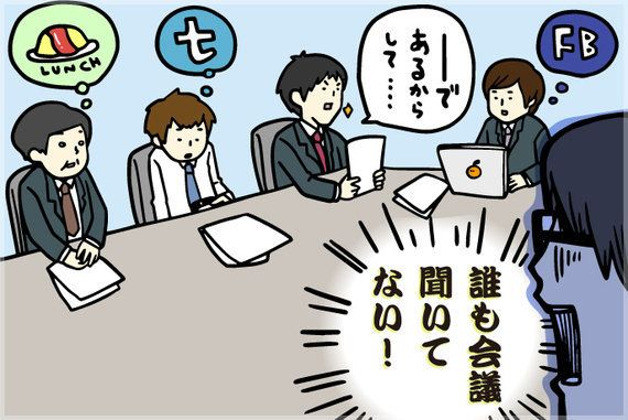 サイボウズ式:定例会議をなくせ