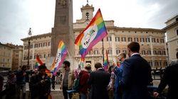 イタリア、結婚に準ずる権利認める 同性カップル権利法が成立
