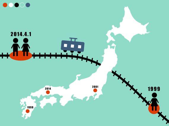 男性も痴漢から保護対象に この春、全都道府県で改正条例施行