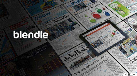 マイクロ・ペイメントのサイト「Blendle」(オランダ)の海外進出は成功するか?