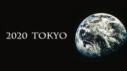 2020年の東京大会は「地球1個分のオリンピックで一つの未来」をめざそう