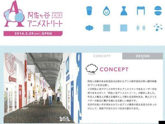 【レポ&インタビュー】作り手も買い手も集まり、発信する新商店街『阿佐ヶ谷アニメストリート』が目指すもの