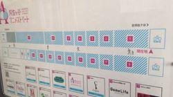 【レポ&インタビュー】新商店街『阿佐ヶ谷アニメストリート』が目指すもの