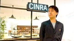 早稲田大学サイトリニューアルの裏側とは?CINRAの開発責任者に訊く!