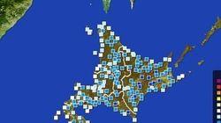 釧路で初氷 今シーズン全国初の観測