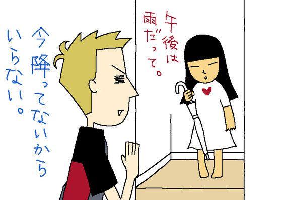日本vsドイツの傘問題ー夫はゲルマン人(9)