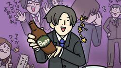 サイボウズ式:酒嫌いの僕が、それでも飲みニケーションを勧めたい理由