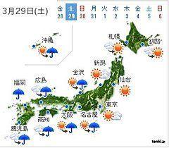 週末の花見 関東から近畿は明日29日がオススメ(戸田よしか)