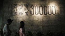 「日本がユネスコを脅迫」拠出金停止の検討、海外メディアはどう報じたか