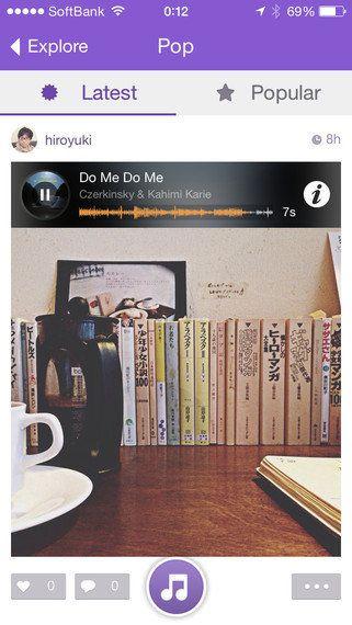 今や音楽は聴くものではなく、自分のストーリー。写真×音楽を共有するアプリ