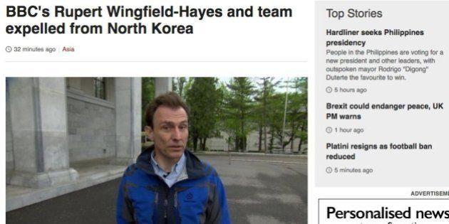 BBC記者を北朝鮮当局が拘束・国外退去 指導部、報道に不満か