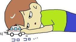 息子が自閉症と気づくまで ママの葛藤―『息子は自閉症。ママのイラスト日記』