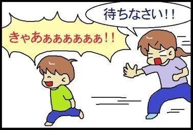 息子が自閉症と気づくまで ママの葛藤(1)―『息子は自閉症。ママのイラスト日記』