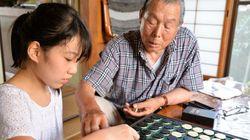 「高齢者の孤独」を癒す「学生・若者とのホームシェア」の可能性は