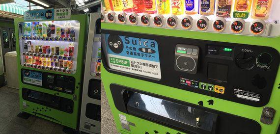 日本のSuicaを、訪日外国人にも使われるようにするための3つの課題とは。モバイル決済最前線