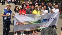 元LGBT失言炎上議員だけど、東京レインボープライド2016の応援に行ってきた