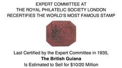 【世界に1枚だけ】英領ギアナ切手を競売へ 落札価格は10億円以上か