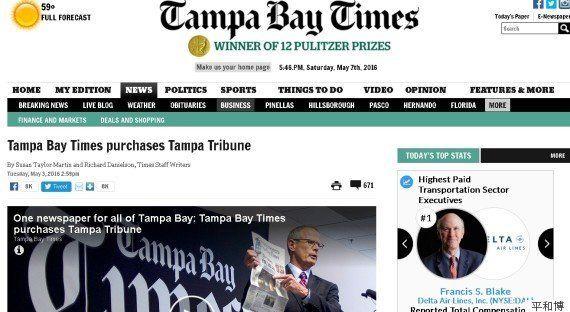 「やむを得ぬ抹殺」と「早すぎる撤退」―新聞はどのように消えて行くのか