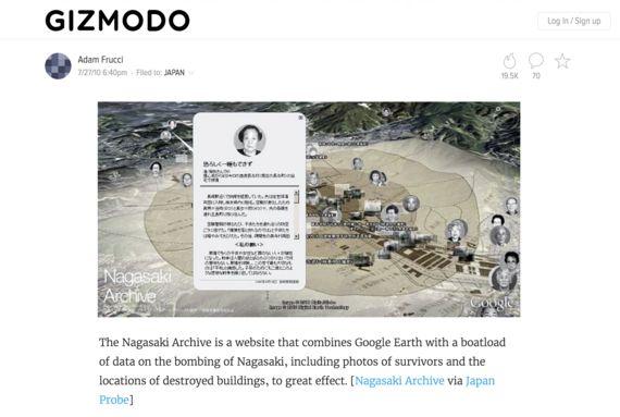 「原爆のデジタルアーカイブ」をアメリカで展示発表してみた