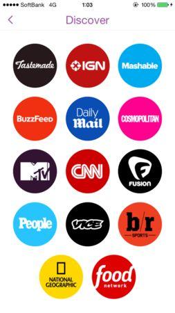スナップチャットはメディアをどう変えるのか?