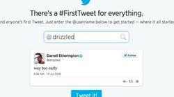 Twitter、いろんな人の「最初のツイート」を探して共有できるサイトを公開