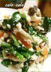 節約食材の定番「豆腐」をもっと活用できるヒミツを大公開!