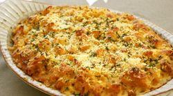 アメリカ版おふくろの味、「マカロニ&チーズ」って知ってる?