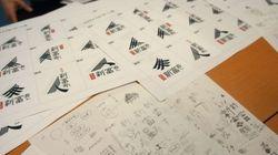 【3.11】店を流された寿司職人と東京のデザイナーをGoogleが縁結び