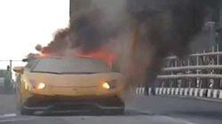 目の前のランボルギーニが突然、燃えはじめてびっくり【動画】