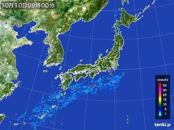 3連休の天気 雨が心配なのはどこ?