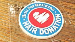 ヘアードネーションとは? あなたの髪が、子どもたちを救う