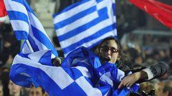 ギリシャ人は責任を果たした