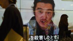 後藤さん殺害事件を受け、「あさイチ」柳澤キャスターが出した珠玉の1分間コメント