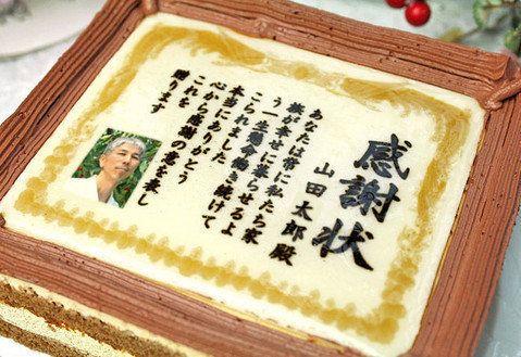 5月23日は「ラブレターの日」。甘~い甘~い、大人のラブレター事情