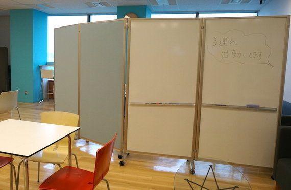 サイボウズ式:子連れ出勤しています!──「小1の壁」に直面した社員発、新しいワークスタイルの試み