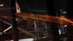 マレーシア航空機不明、操縦士の自殺説も