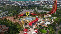 フェラーリがテーマパーク「フェラーリ・ランド」を建設