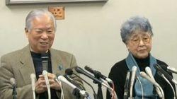 横田めぐみさん両親「孫に会いたかった」