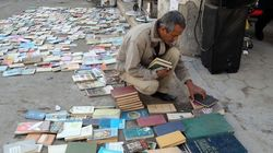 イスラム国は図書館の本を焼いた【焚書】