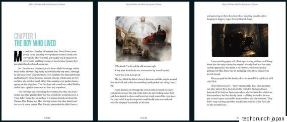 「ハリー・ポッター」シリーズ、iBooksに登場 オリジナルアニメーション・著者注つき