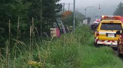 北海道清水町で観光バスが転落、約20人負傷