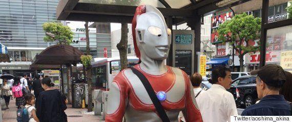 キングジョーそっくりの「襟具状土偶」が神戸で出土?
