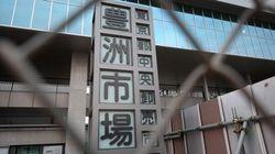 豊洲市場問題で百条委員会設置へ 石原元都知事は参考人ではなく「証人」として召喚か