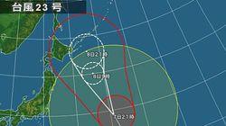 【台風情報】台風23号は、100個に1つの「超大型」